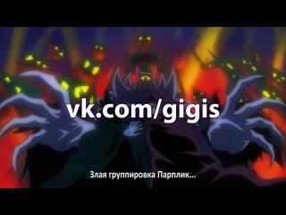 [Gigis][русские субтитры] 11 серия Ai Mai Mi: Mousou Catastrophe / Ai Mai Mii 2 сезон