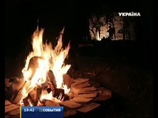 На Украине под эгидой сионофашистской хунты появилась церковь Сатаны