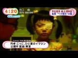 126_E13_[23.06.2014] О фильме Entaku. Пресс-конференция, новостной выпуск