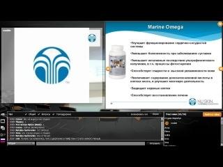 О продукции Pharmanex (витаминно-минеральные комплексы, биологически активные добавки)