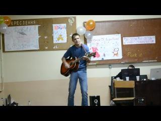Ляпис Трубецкой Капитал Концерт на День студента в общаге
