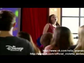 Виолетта 3 сезон 10 серия - Виолетта, Камила и Франческа поют песню Veo veo