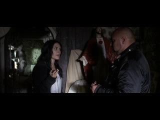 Фильм Привязанные к дому (2014) ужасы, триллер, комедия