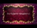 """Отчетный концерт Школы танца """"ОЧАРОВАНИЕ"""", рук.Скоморохова Елена 1 июля 2014"""