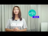 140724 California Almonds - Hyorin cut