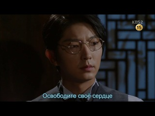 Чосонский стрелок / Gunman in Joseon / The Chosun Shooter / 조선 총잡이 - 12 серия [Dorama Mania]