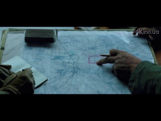 Ярость (Fury) 2014. Трейлер №2. Русский дублированный [HD]