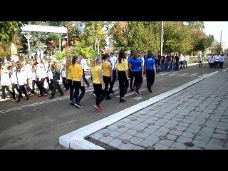 марширували група 34