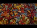 Хартия ЛАВИЗМ Палитра красок Объемная живопись Женский образ в искусстве Натурщица