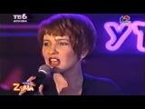 Татьяна Иванова и гр. Комбинация ___ Не Судьба ( Тв 6 ( Live )