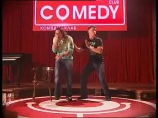 Comedy club - А. Рева
