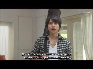 SHARK 2 / Акула 2 сезон (Япония) 11 из 11 конец