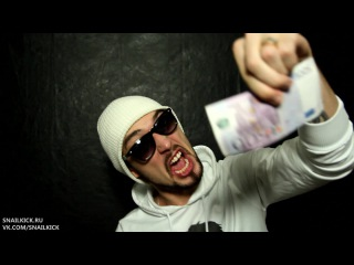 SNAILKICK - ГРЕЧА (антикризисный трек)