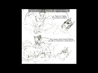 «С моей стены» под музыку Трансформеры  - Музыка из фильма (оптимус прайм). Picrolla