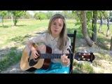 классная девушка поет классную песню,шикарный голос,красивая девушка,сильный голос