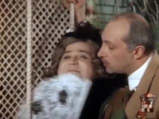 Фрагмент фильма «Здравствуйте, я ваша тетя!» (1975)
