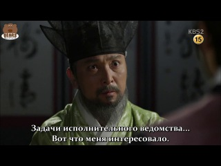 Чосонский стрелок / Gunman in Joseon / The Chosun Shooter / 조선 총잡이 - 08 серия [Bears]
