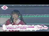NMB48 Yamamoto Sayaka no M-nee 〜Music Oneesan〜 ep18 (140725)