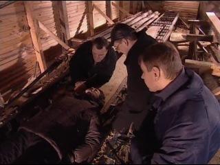 Сериал МАМОЧКА Я КИЛЛЕРА ЛЮБЛЮ 12 серия