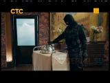 Кухня 4 сезон 10 серия (70 серия) анонс