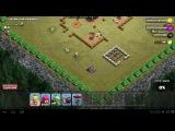 Прохождение гоблинов в clash of clans №3 Гоблинский аванпост