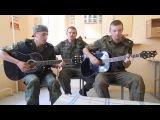 Cборы 2014. Песня (