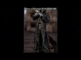 «Бандиты» под музыку Сталкер (бандиты) - Гимн бандитов. Picrolla