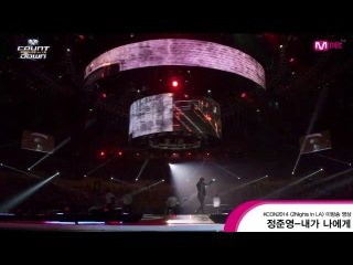 KCON2014 <2Nights in LA> Jung Joon Young - From Me to Me