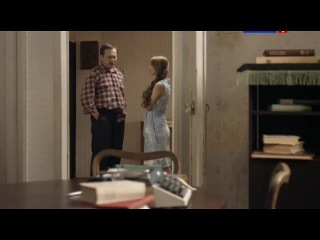 Красивая жизнь 13 серия(мелодрама,сериал),Рссия 2014
