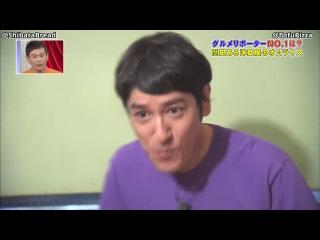 Gaki No Tsukai #1214 (2014.07.20) - Gourmet Report Competition (1) (ENG Subbed)