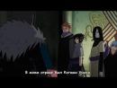 Naruto TV-2: Shippuuden 370 [Субтитры]