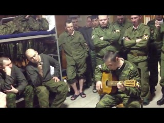 Армейские песни под гитару - И там где Северный кавказ
