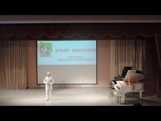 Музыкальный колледж, г. Альметьевск