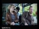 Девушка в автобусе пристает к мужику.