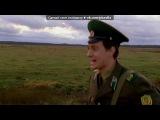 Со стены Сериал  под музыку Песня из фильма Бригада - Ведь я ни в чём,ни в чём не виноват!. Picrolla
