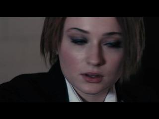 Другая Я / Глаза Панды (2014)