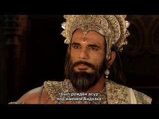 Бхишма об Андхаке.