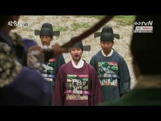 [GREEN TEA] Три мушкетера 1 сезон [09/12]
