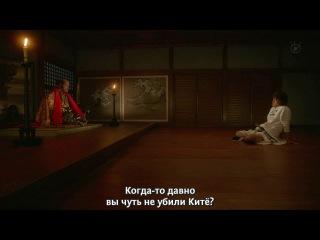 Концерт Нобунаги / Nobunaga Concerto (2/11)