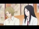 Дорога юности  Ao Haru Ride - 11 серия (BalFor & Trina_D)