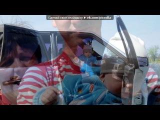 «манюня» под музыку Алексей Рыбников - OST Усатый нянь. Picrolla