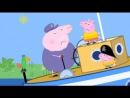 11. Polly's Boat Trip