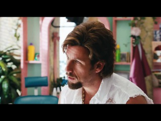 Не шутите с Zоханом! / You Don't Mess with the Zohan 2008