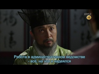 Чосонский стрелок / Gunman in Joseon / The Chosun Shooter / 조선 총잡이 - 08 серия [Dorama Mania]