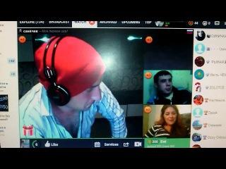 Видеочат Вреале ТВ - общение и знакомства