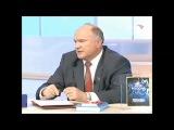 Зюганов о российской армии и черноморском флоте