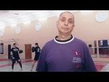 Персональная тренировка с основателем Московского спортивного клуба «Боец»