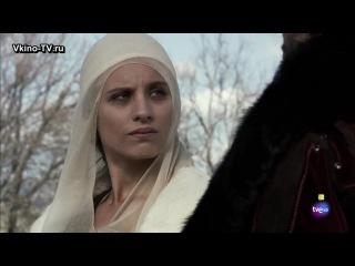 Изабелла 2 сезон: 4 серия из 13 / Isabel (2013) DVO RedDiamond Studio