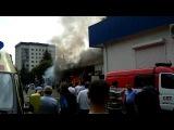 Пожар Черкесск 7 августа