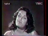 Dalida - Tu nas pas tres bon caractere 1957 (Monaco (TMC) #